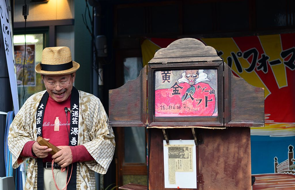 1024px-Kamishibai_Performer_In_Japan.jpg